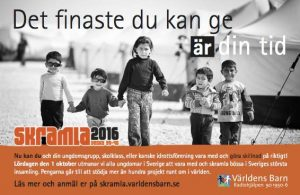 Mobiliseringsannons 2016 Skramla (200x130)-d