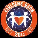 Världens Barn 20 år, Jubileumslogotyp 1997-2017