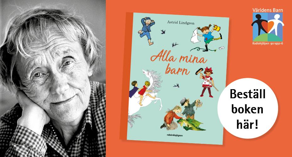 Astrid Lindgren - Alla mina barn