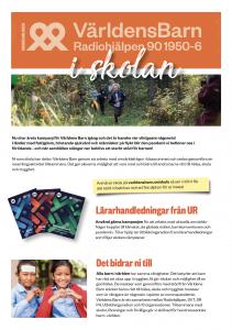 Skolblad